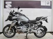 Occasion BMW R 1200 GS pack Confort + Dynamic + Touring Black Storm metallic 2015 #2